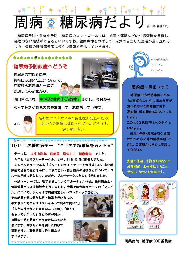 2003tounyou01