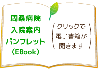 nyuin_manual