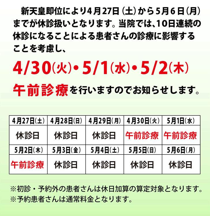 gweek-1